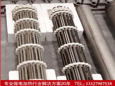 陶瓷辐射加热器