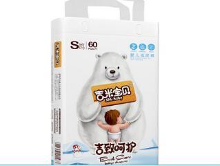 邯鄲紙尿褲廠-買好用的紙尿褲就來潔雅衛生用品