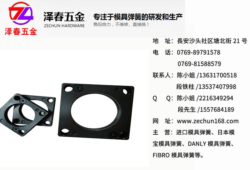 东莞专业的氮气弹簧法兰推荐|廊坊氮气弹簧法兰