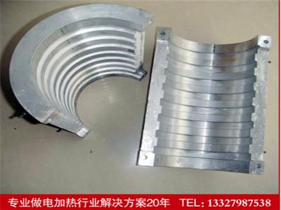 模具鑄鋁加熱器