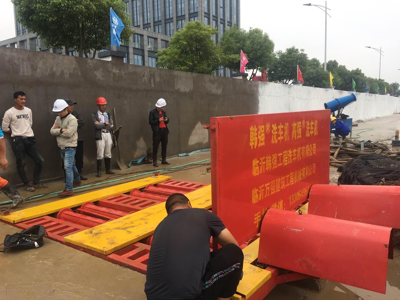 广东优质的建筑工程洗车台设备,韩强大量供应工程洗车台
