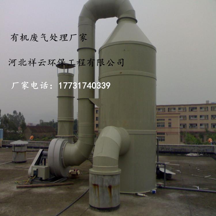 山东酸洗废气处理设备酸雾烟气净化工程