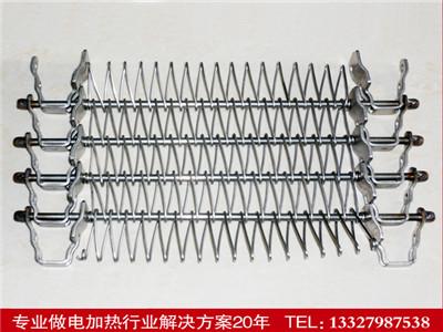 马蹄型链条网带