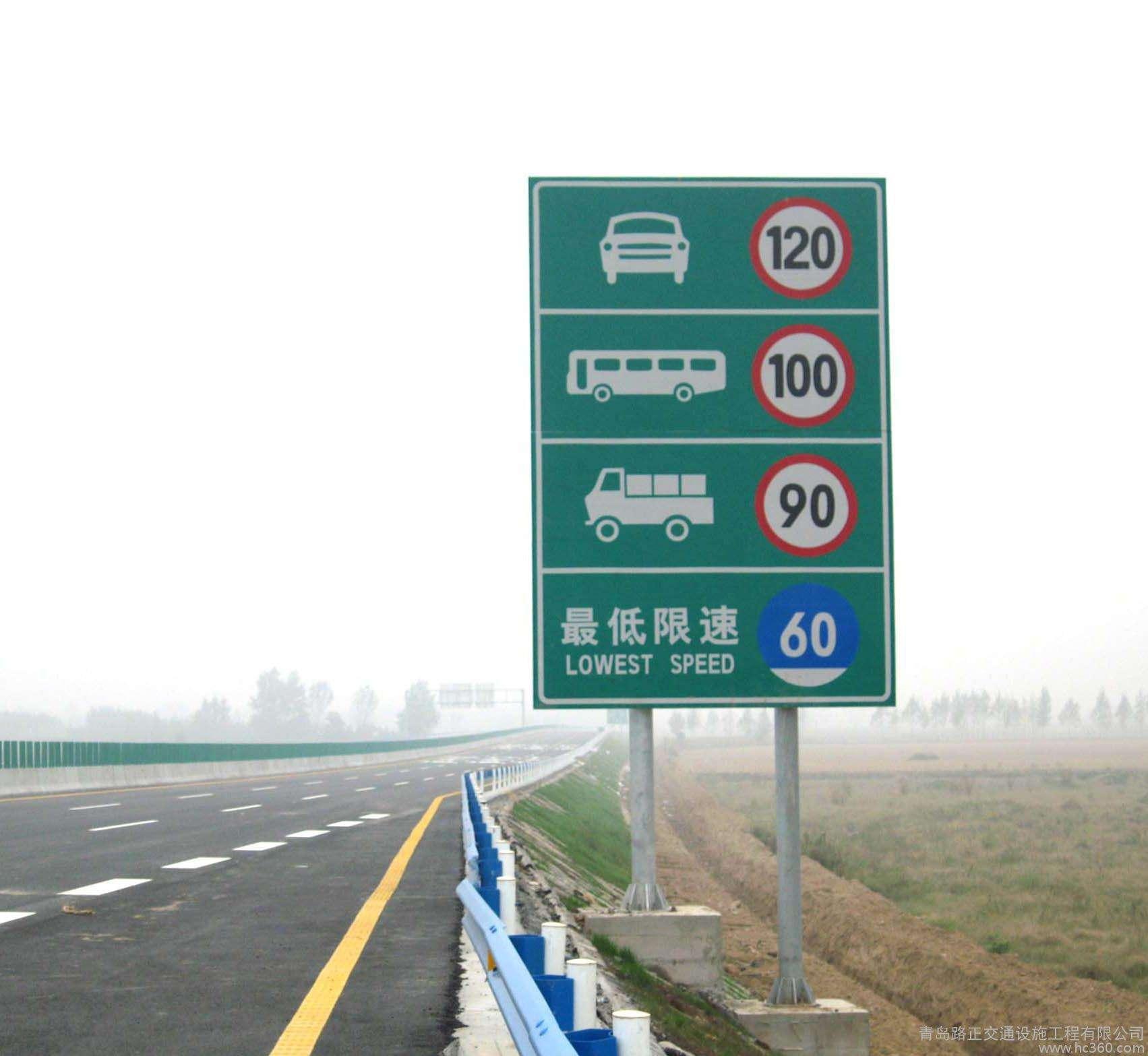 交通标牌供应|沈阳顺发利泰交通设施-知名的交通标牌批发商