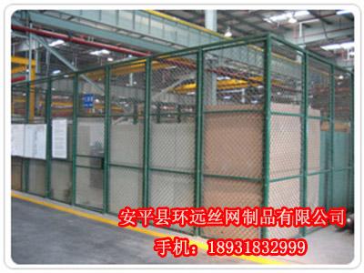 安平县环远丝网制品为您供应实惠的车间隔离护栏网钢材 ,车间隔离护栏网厂家