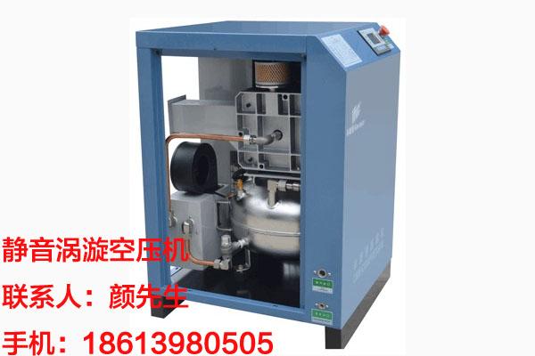 600L静音涡漩式空压机