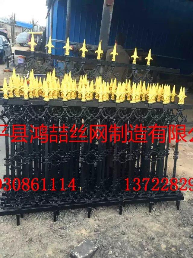 鸿喆丝网铸铁护栏您的品质之选 定做铸铁护栏