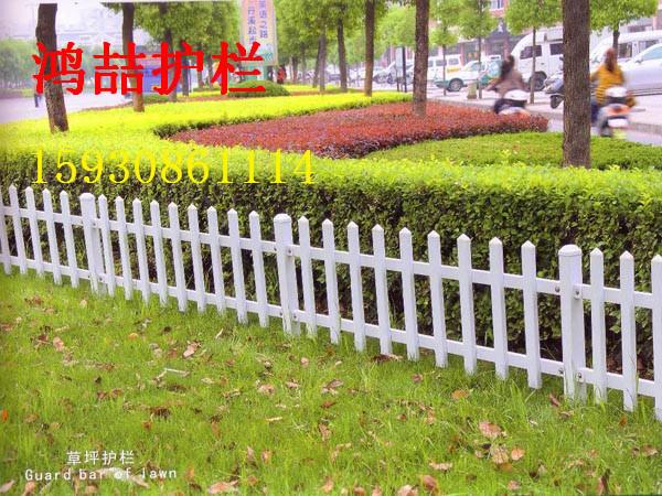 pvc草坪护栏专业供货商-山东pvc草坪护栏