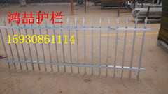[供应]衡水热销锌钢护栏,锌钢护栏厂家