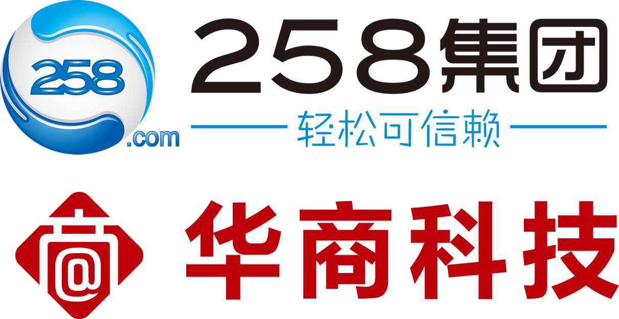 江苏二五八网络科技有限公司南通分公司1