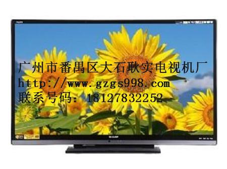 液晶显示器生产厂家/液晶电视机/耿实电视机厂