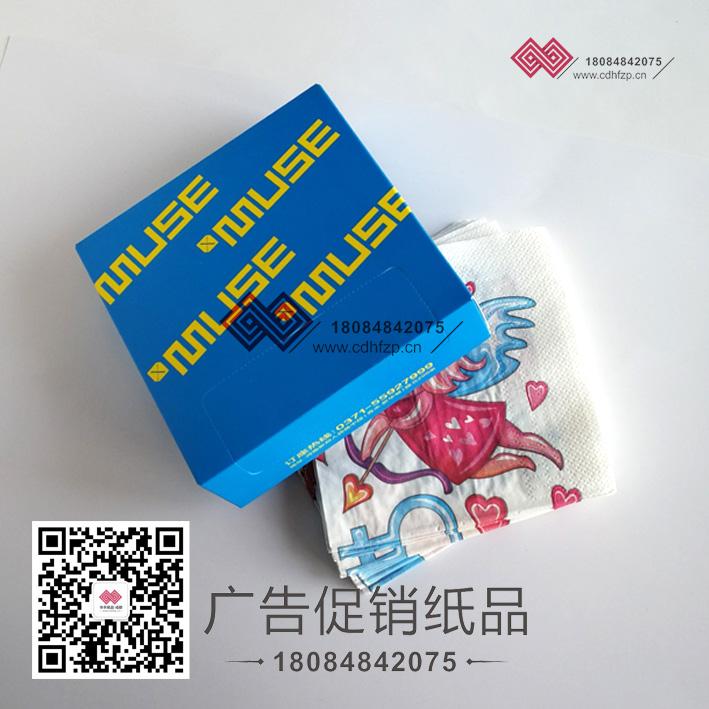 成都华丰纸品:酒吧/夜场/KTV连锁店纸巾定制厂家【哪家好】