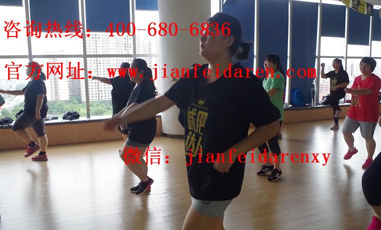 银川减肥训练营