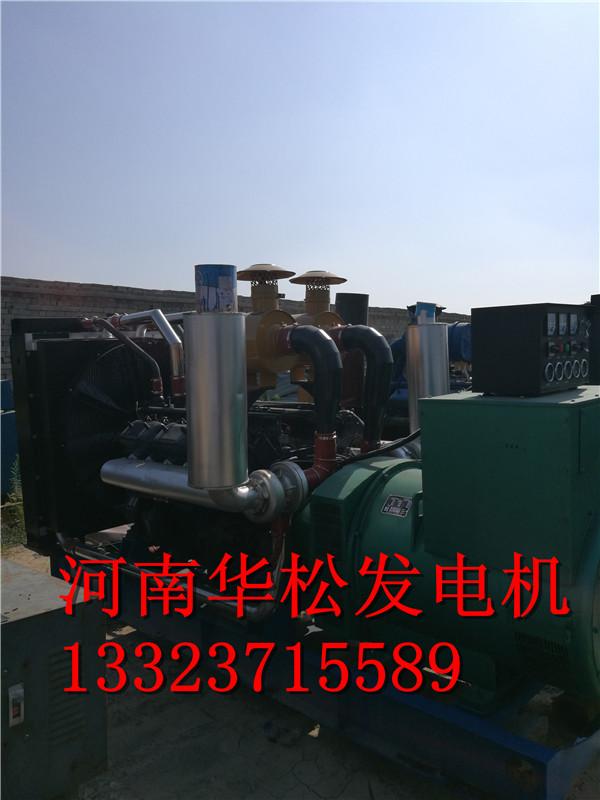 河南300KW二手发电机