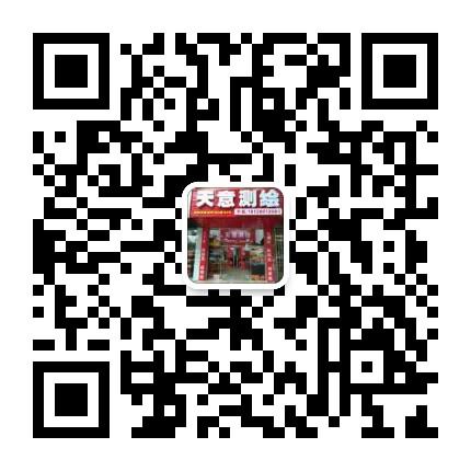 泉州齐全测量仪器供应-泉州索佳全站仪
