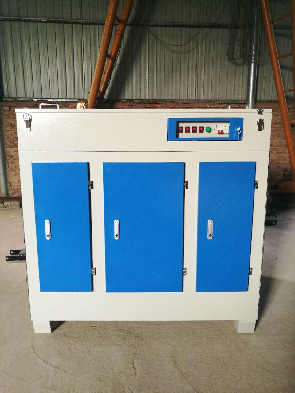 中山光氧净化器 划算的uv光氧净化器在哪可以买到
