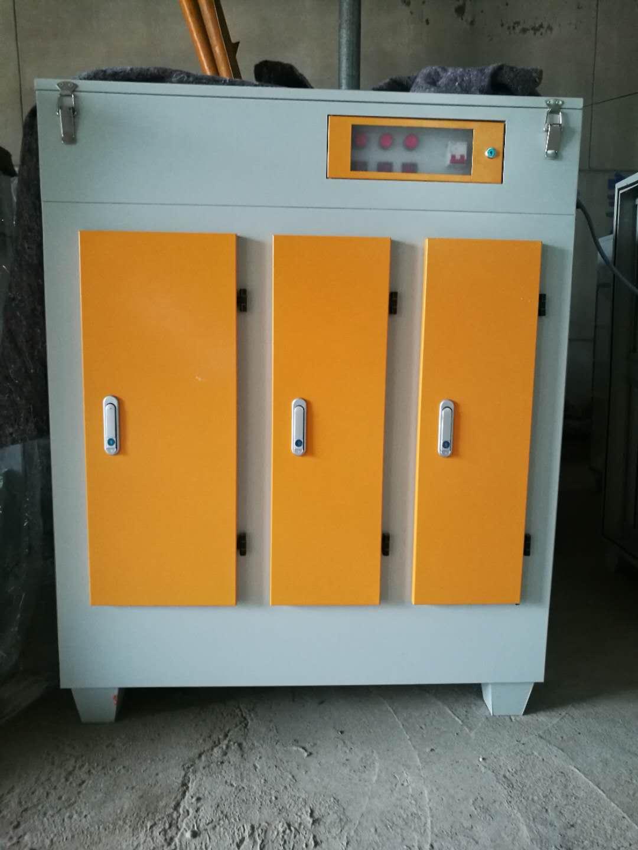 河北泰诺环保专业的uv光氧净化器出售_滁州光氧净化器