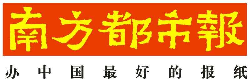 广东报业传媒实业有限公司