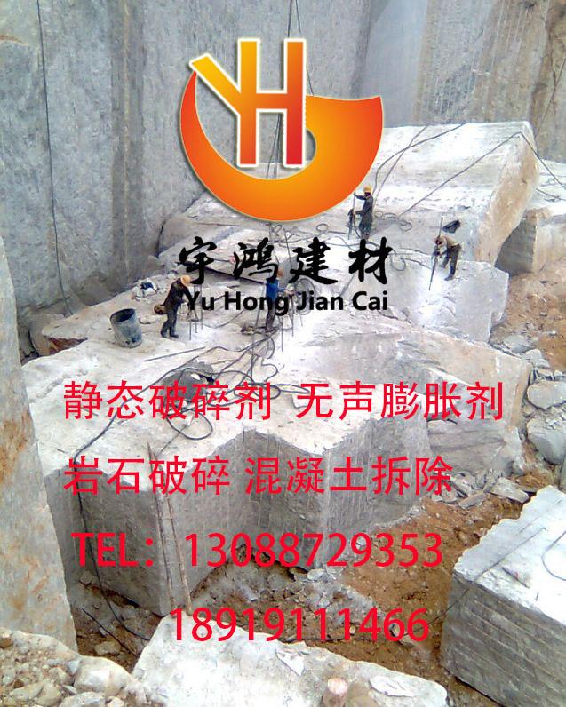 拉萨品牌好的无声伟德国际手机版公司 拉萨膨胀水泥生产厂家