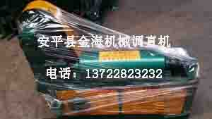 山东三角丝cmp冠军国际型号|价格-cmp冠军国际-衡水厂家定做