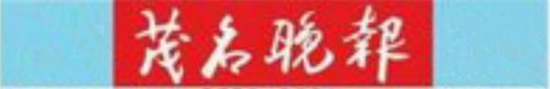 南城肇庆都市报|供销物超所々值的肇庆都市报
