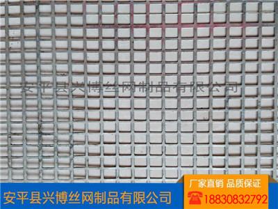 铝板方孔冲孔网