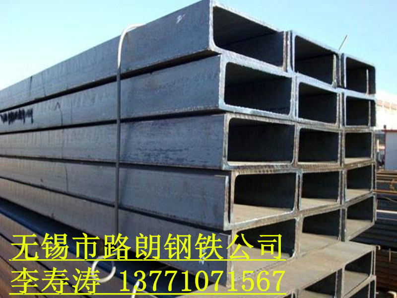 槽钢国标Q235BQ345B无锡现货槽钢