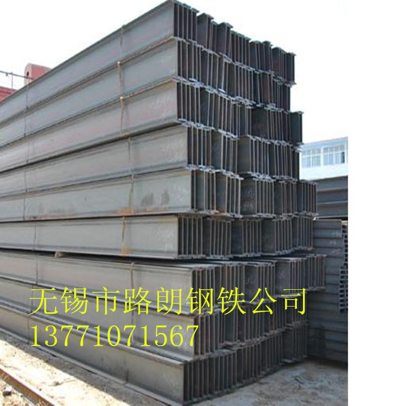 无锡H型钢价格低Q235B国标非标