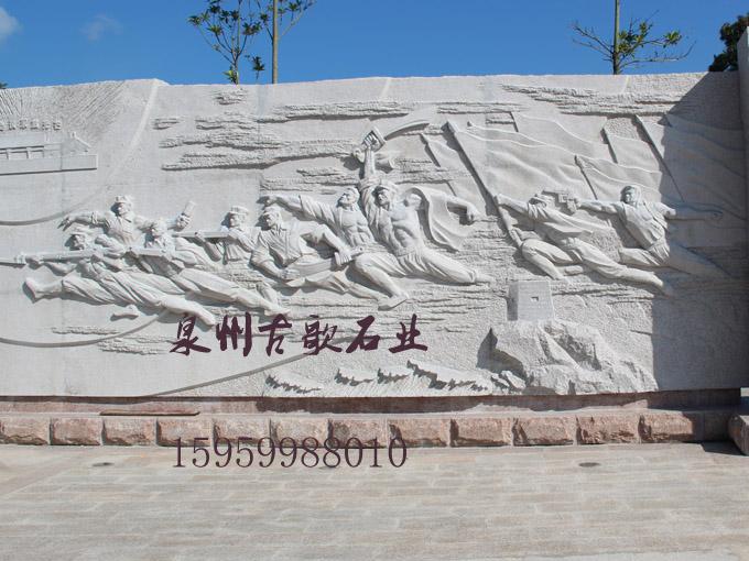 云南红军文化浮雕墙,红色文化墙浮雕,浮雕雕刻哪里好?