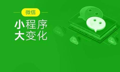购置小程序当选江苏二五八——特色的网站推广