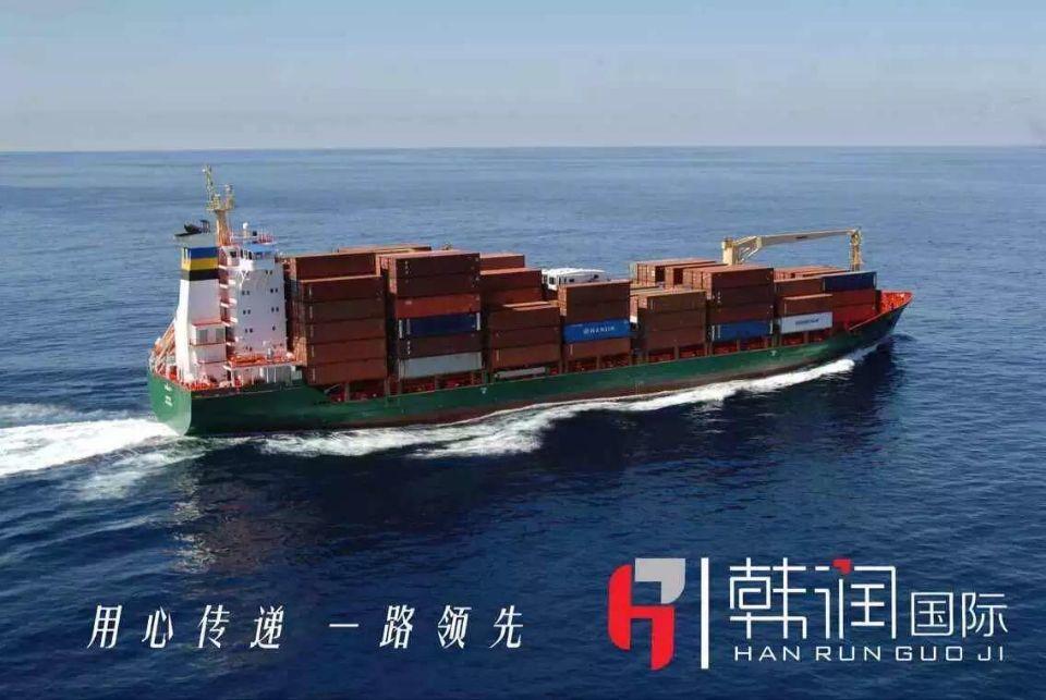 东莞发大货到韩国,海运拼箱,DDU到门服务。