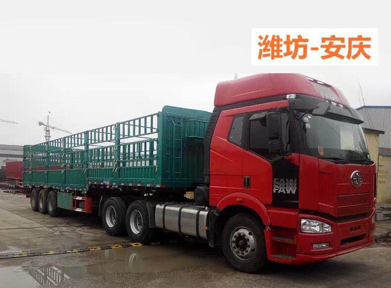 安庆到潍坊物流公司――想要货运物流找顺易通物流
