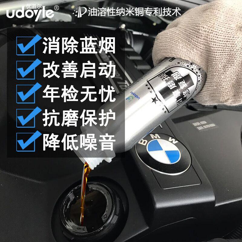 高質量的保護劑哪里有賣-發動機保護劑