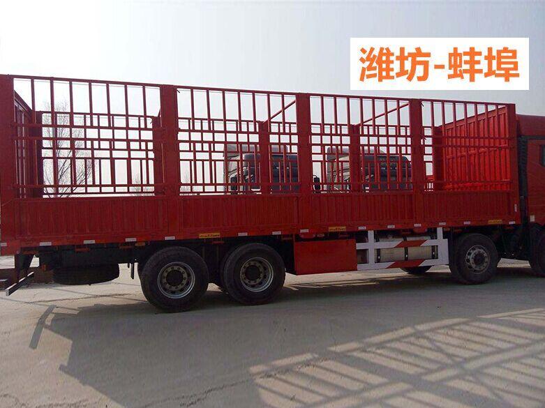 蚌埠到潍坊物流公司,山东货运物流公司推荐