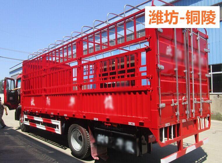 货运物流公司哪家口碑好-淮北到潍坊专线