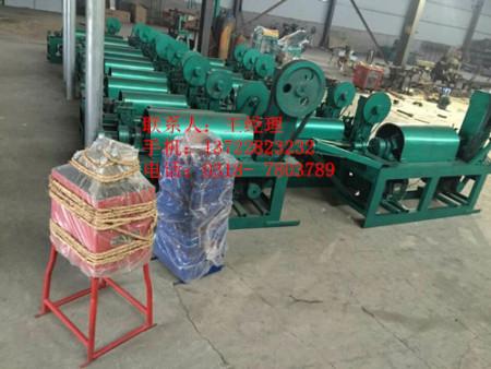 厂家直销陕西cmp冠军国际矿筛网专用机价格|河北供应商
