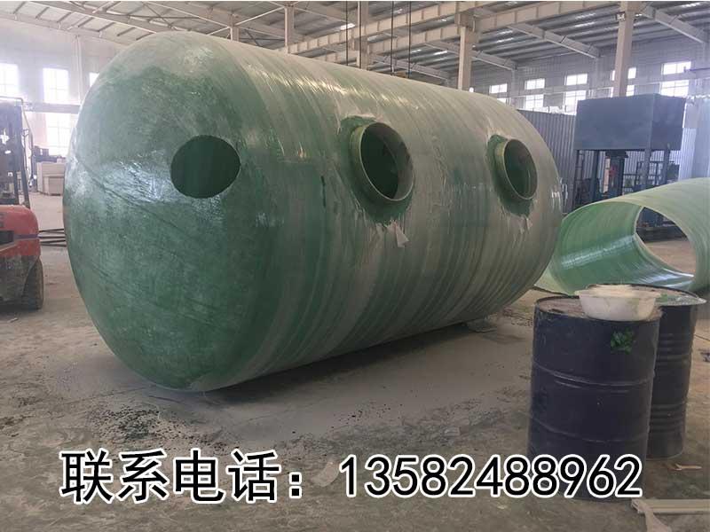 河北京通玻璃鋼化糞池***定制