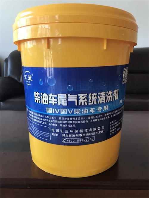 三元催化剂清洗剂价格-河北靠谱的三元催化清洗剂供货商是哪家