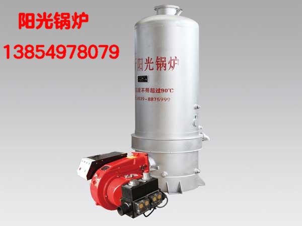 天津供暖锅炉价格-品质好的临沂燃气环保锅炉,临沂阳光锅炉倾力推荐