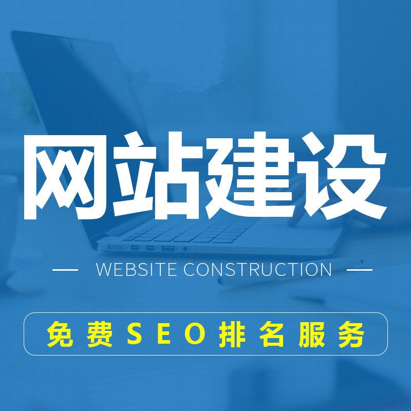 南宁哪里有提供网络推广——网站优化公司