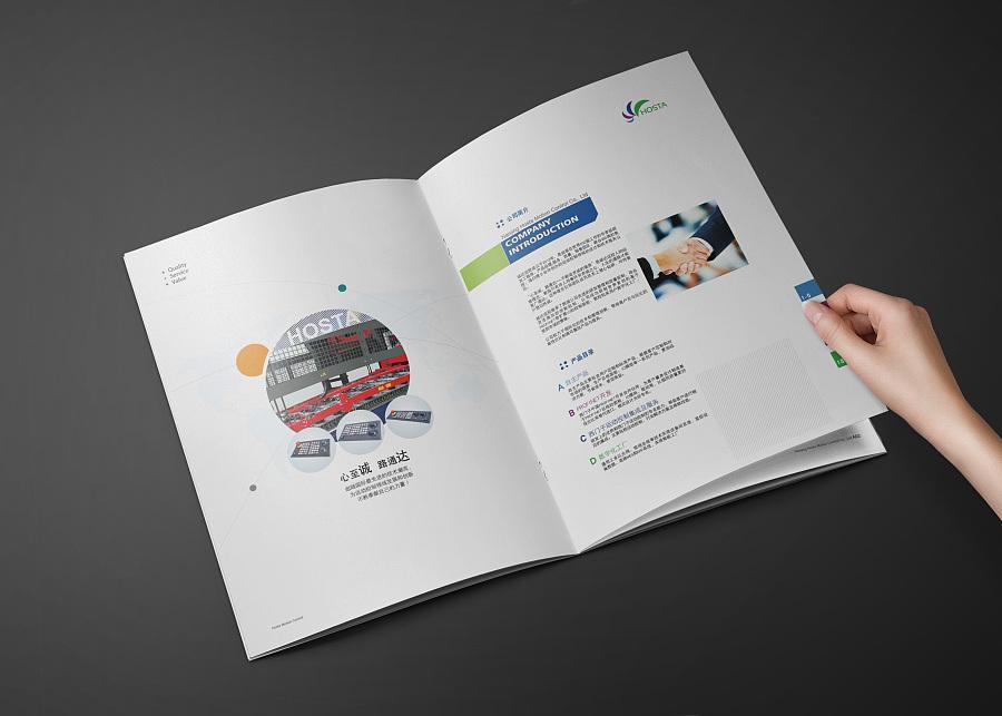 专业的样本画册印刷价位——湖北样本画册印刷