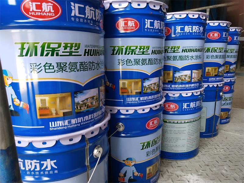 彩色【聚氨酯防水涂料】批发【图】价格【图】生产厂家