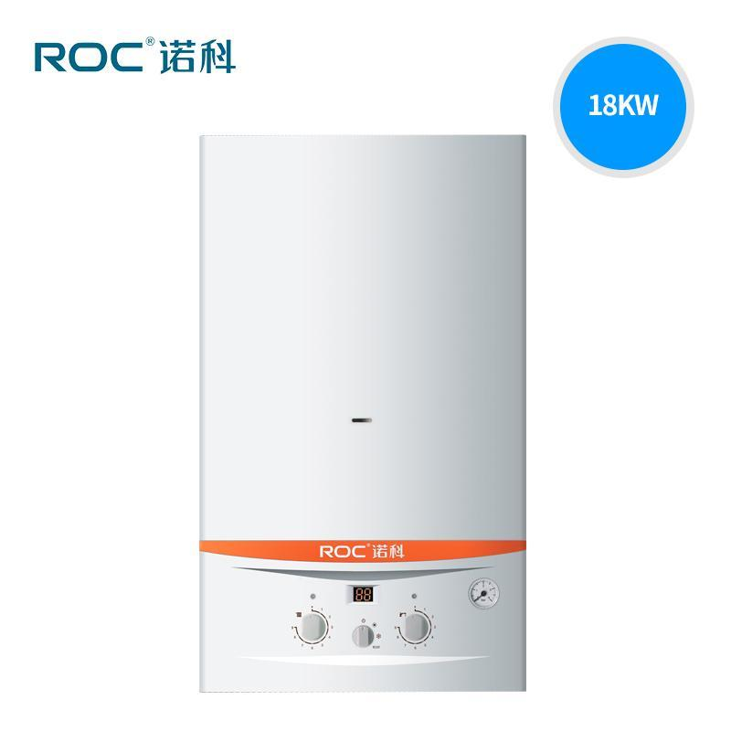 ROC诺科壁挂炉迷你远程控制双变频家用燃气壁挂炉节能采暖炉