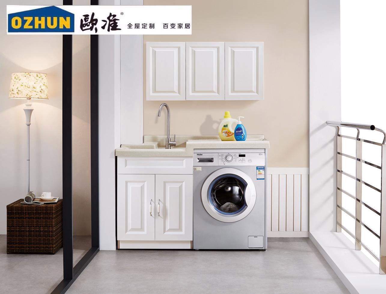 廣東價格優惠的洗衣機柜銷售/哪里有賣洗衣機柜