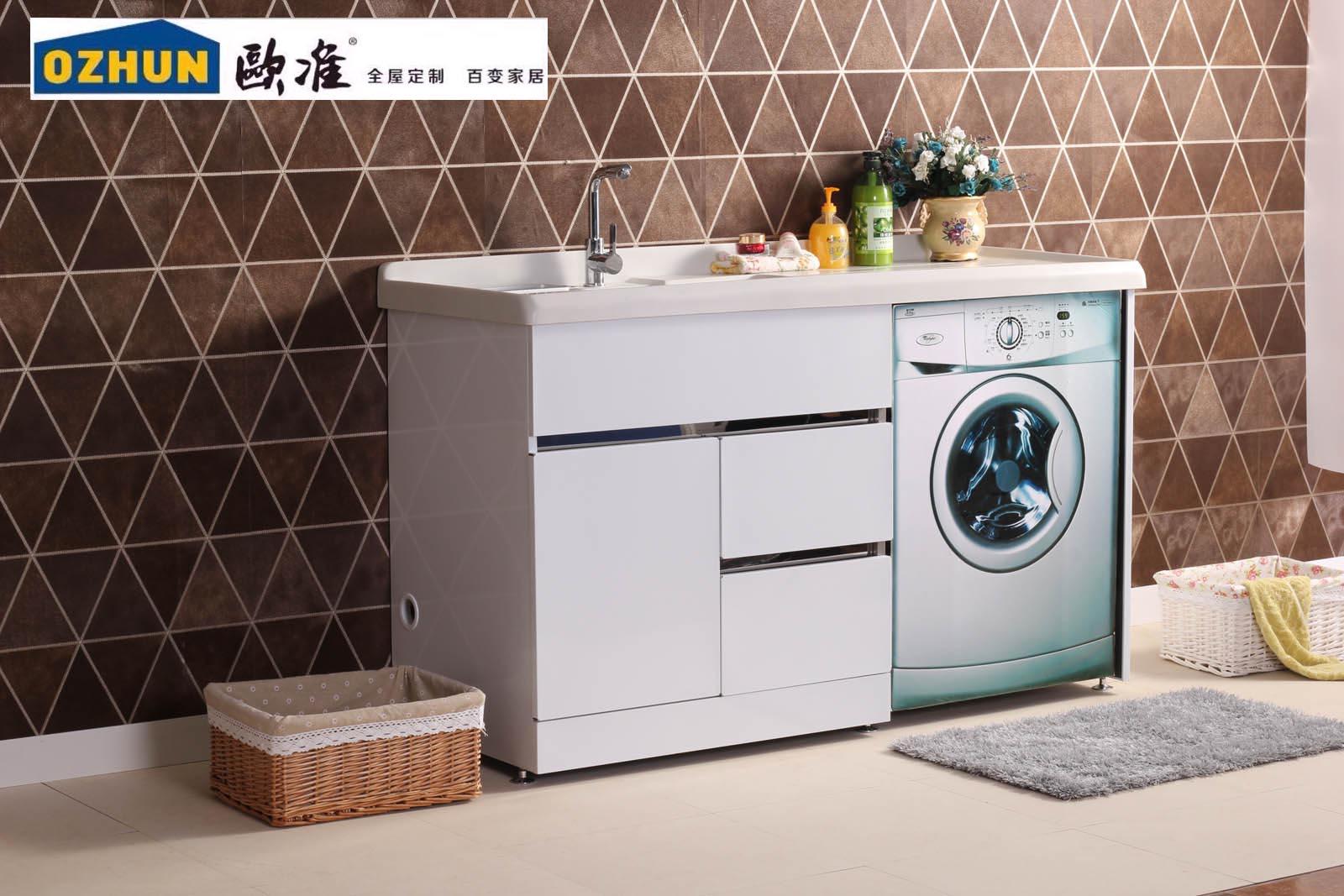 山東濟南洗衣機柜哪里買/專業的洗衣機柜供應商推薦