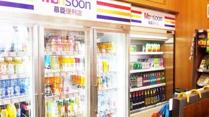湖北专业的便利店加盟公司推荐,国内好的便利店