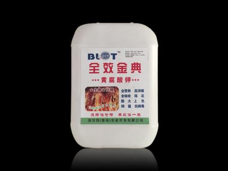 潍坊名声好的土壤调理剂供应商推荐-山东土壤调理剂