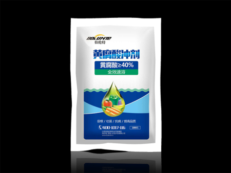 黄腐酸冲剂生根剂批发价格-哪里有提供划算的黄腐酸冲剂生根剂