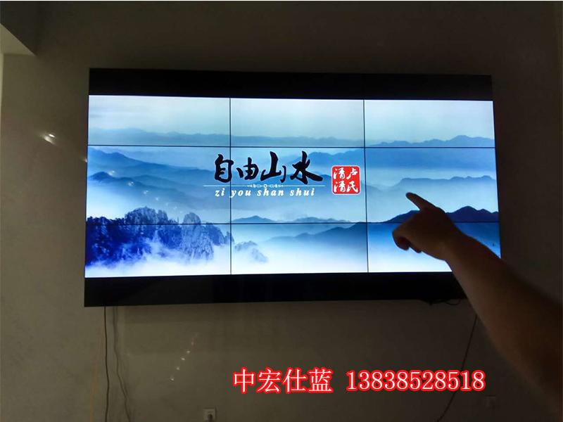 南陽液晶拼接屏定做-性能效果好的led拼接屏出售