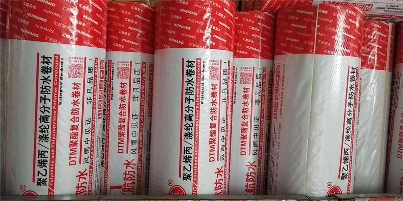 聚乙烯丙纶防水卷材-出售潍坊新款聚乙烯丙纶防水卷材